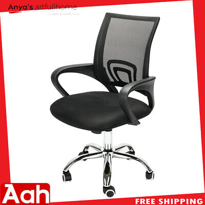 Ergonomic Mesh Office Chair Adjustable Swivel Chair Computer Desk Black