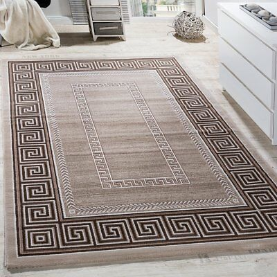 Versace Style Rug Brown Beige Carpet Border Design Living Room Bedroom Area Mat