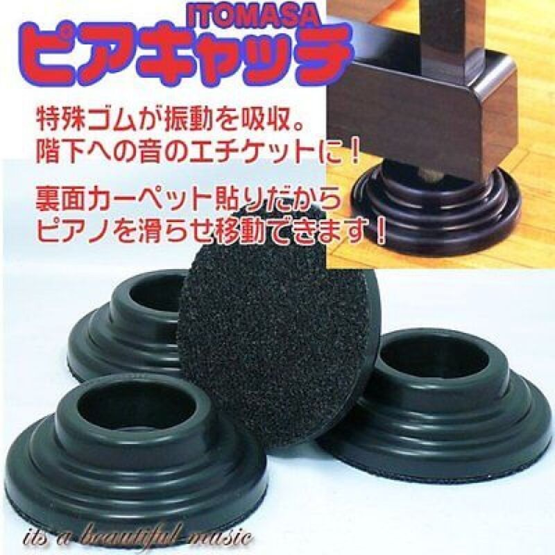 New ITOMASA insulator for Upright piano PIA CATCH Japan Grand Piano Cushion