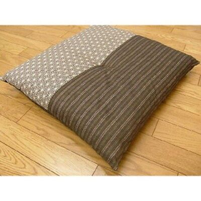 Usado, New-Japanese-Cushion-Zabuton-55-59cm-Brown-Cotton-Polyester-from-Japan segunda mano  Embacar hacia Spain