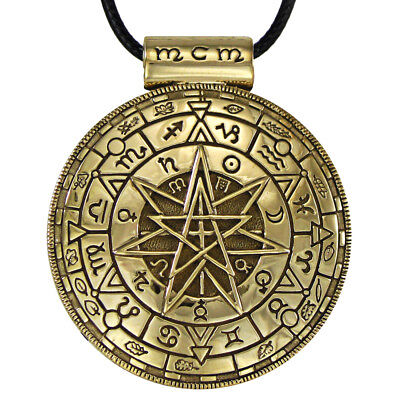 Large Bronze Magic Circle - Oboron Zell - Wicca Pagan Alchemy Pendant Talisman