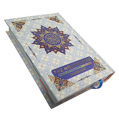 The Holy Quran 13 Line Colour Coded Tajweed Rule Taj Company Quran Islamic Quran