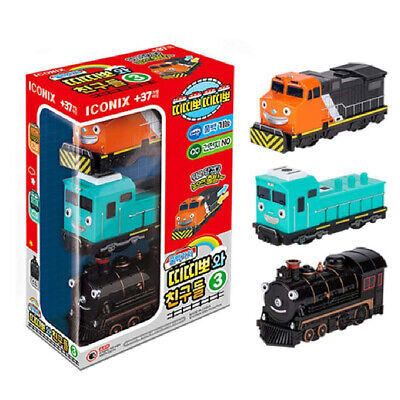 Titipo and Friends Pull Back Train Toy Version 3 (3pcs Set)