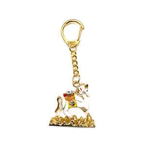 Feng-Shui-2014-Wind-Horse-Keychain