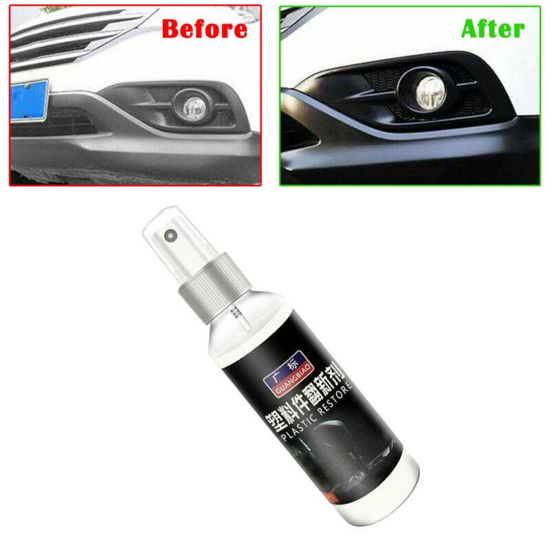 Car Parts - 1× Car Interior Plastic Instrument Parts Retreading Restore Agent Wax Accessory