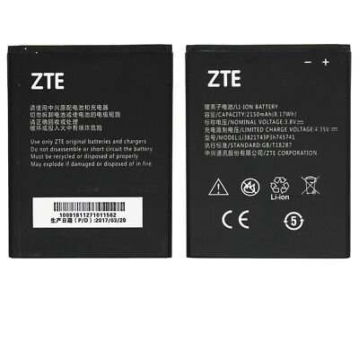 Batterie pour ZTE Blade L5 / L5 Plus (3.8V, 2150 mAh, Li3821T43P3H745741)