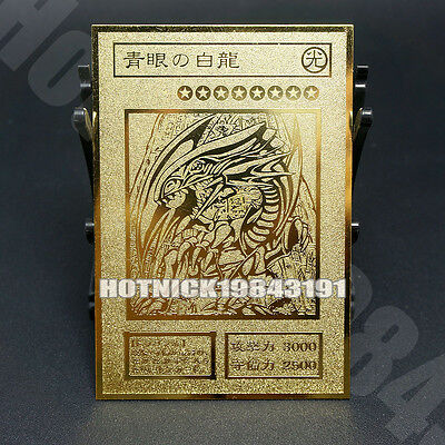 New BLUE-EYES WHITE DRAGON Yugioh Custom Made Metal Card Golden Cards