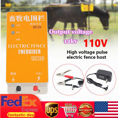 Electric Fence Controller Energizer Charger Ranch Animal Cattle Poultry Dc 12v