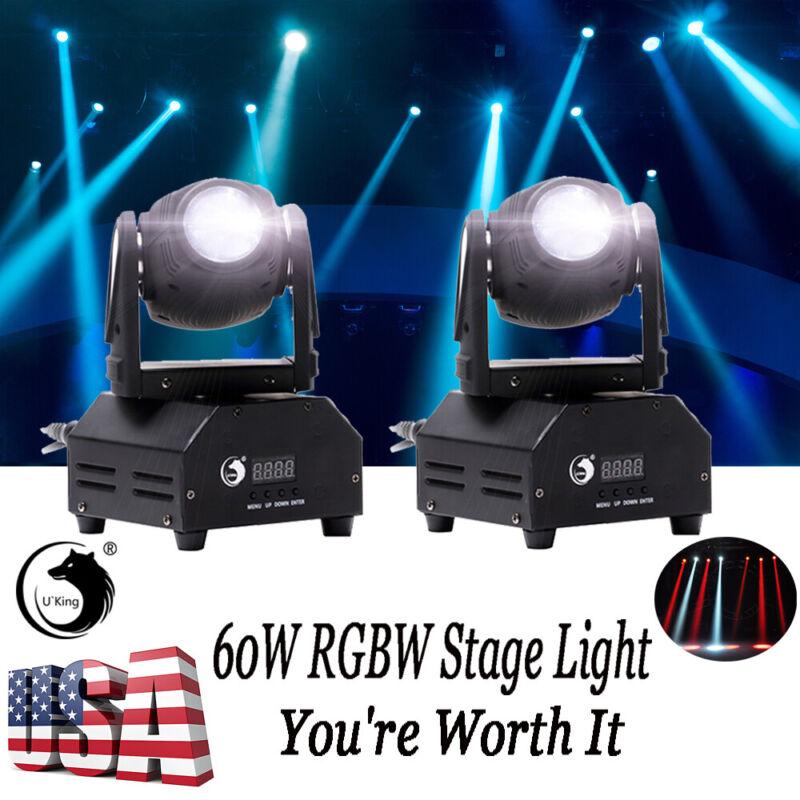 DMX 60W 2PCS Moving Head Stage Lighting RGBW Beam LED Light Wedding Disco Party