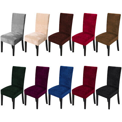 1/4/6/8pcs Velvet Stretch Dining Room Chair Cover Thicken Removable Slipcovers ()