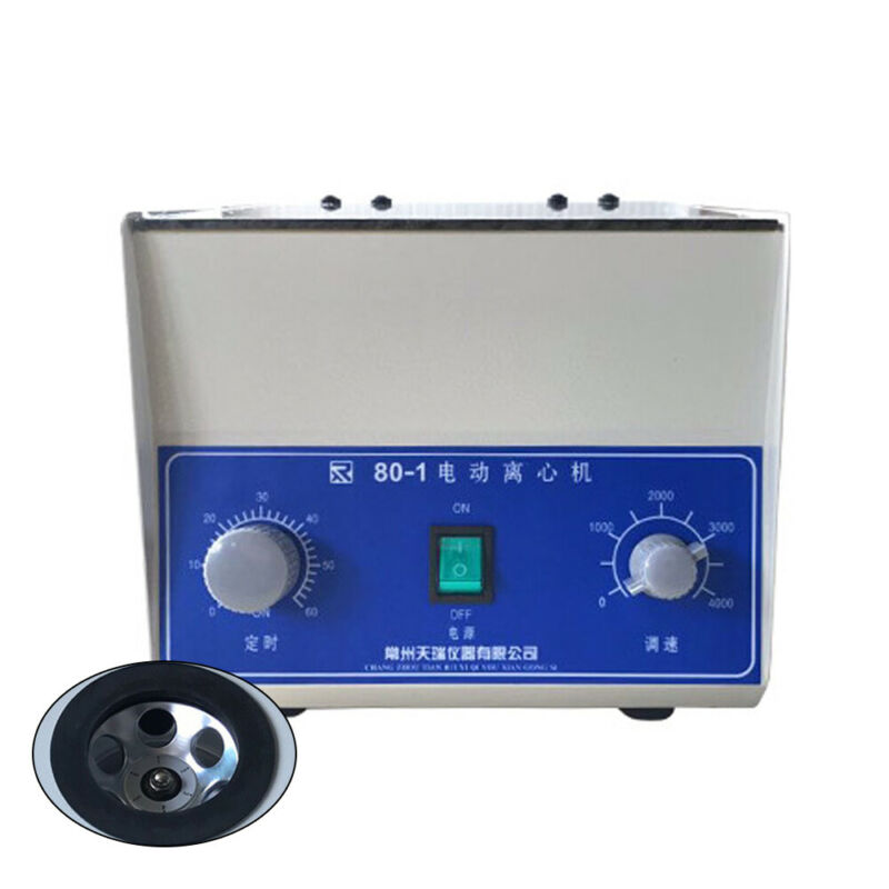 Electric Centrifuge Laboratory Medical separation of plasma  Electric adjustable