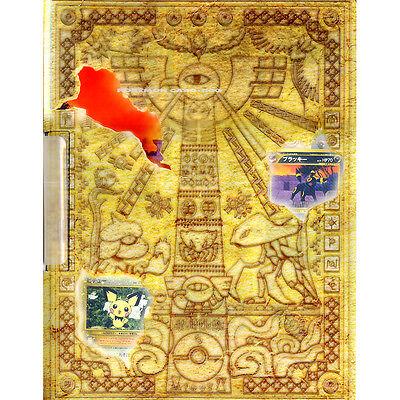 New Pocket Monster  Pokemon  Neo 2 Discovery Promo Folder Premium 9 Card File