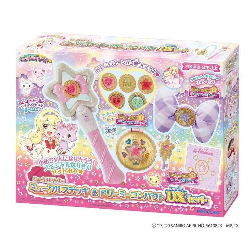 Sanrio Mewkledreamy & Dreamy Compact DX Set Japan