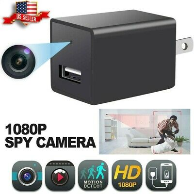HD 1080P  Hidden Camera USB Charger  Video Recorder Security Cam UP to (Hidden Video)