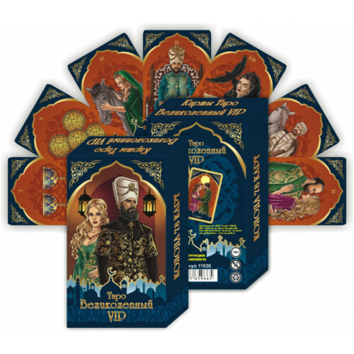 The Magnificent Century Tarot
