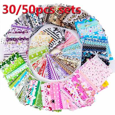 100% Cotton Fabric Assorted Pre-Cut  Bundle DIY Decor 10/25cm 5-50Pc](Diy Diaper)