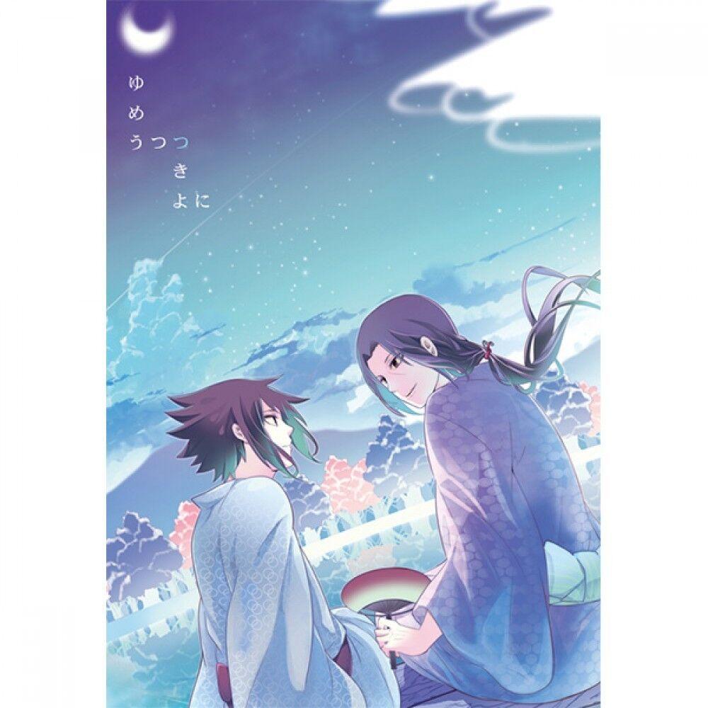 Itachi x Sasuke,Anta-no Tonari-de Nemurasete,Mutsumix,C88 Naruto Yaoi Doujinshi