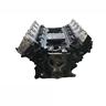 FORD POWERSTROKE 6.0 Diesel Engine Long Block With ARP Head Studs