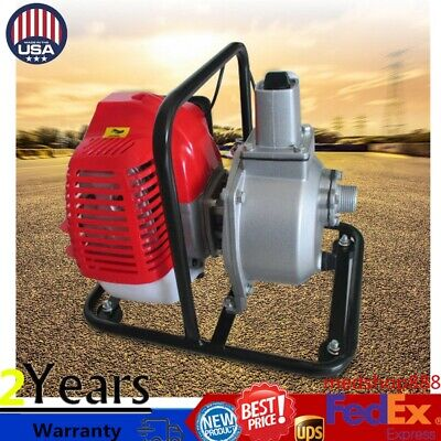 43cc 2hp 2-stroke Water Pump Portable Gas Powered Water Transfer Pump 7000rmp Us