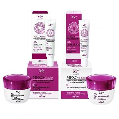 Creme-serum Augen - (MEZOcomplex Anti-Aging Set 60+: Tagescreme, Nachtcreme, Augencreme, Serum, 140ml)