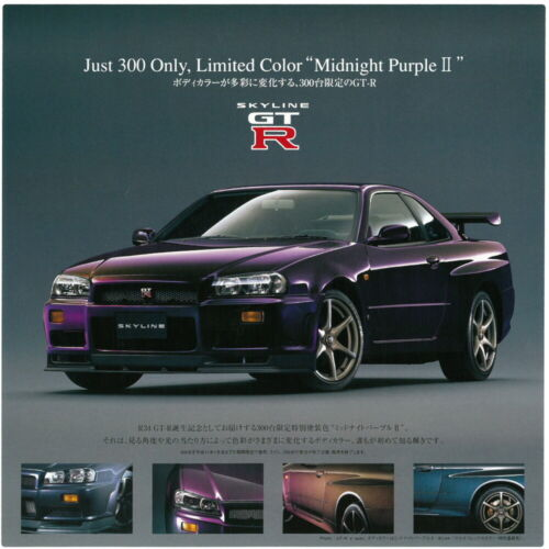 SKYLINE GT-R R34 Midnight Purple 300limited Japanese Brochure 1999 Prospekt