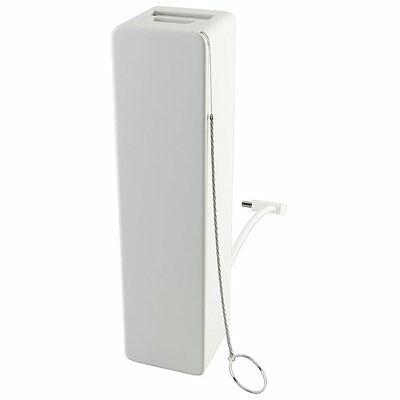 NEW Juice Up! Keyring Emergency Powerbank 2200mAh White Key Ring