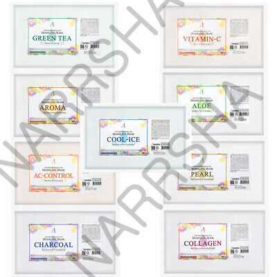 Powder Pack ([ANSkin] Modeling Mask Powder Pack Pouch for Refill - 240g 9Types #Korean Cosmet)