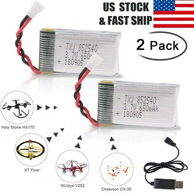 2Pc 3.7V 650mAh 1S LiPo Battery w/USB Charger For Syma X5 X5C X5SW X5SC RC Drone