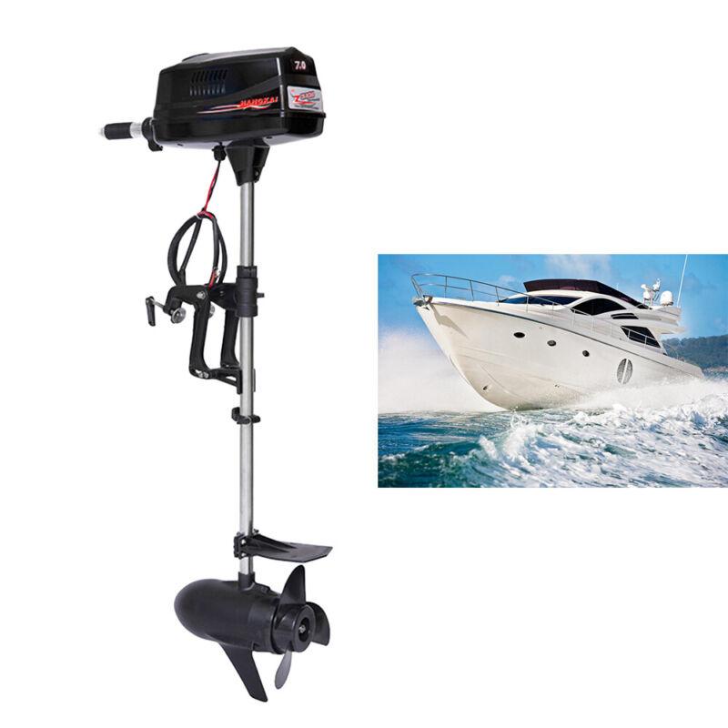 48V Outboard Motor 48V Brushless Electric Outboard Motor Engine for Boat