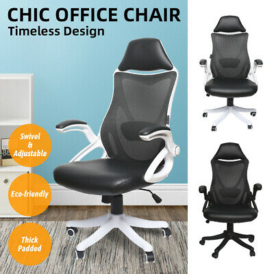 Ergonomic High Back Office Chair Executive Adjustable Computer Desk Pu Mesh Wb