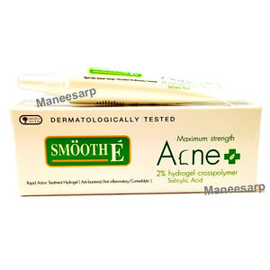SMOOTH-E-ACNE-HYDROGEL-CREAM-MAXIMUM-STRENGTH-TREATMENT-SALICYLIC-ACID-7-grams