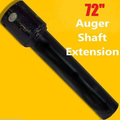 72 Skid Steer Auger Extension Fits 2.5 Round Auger Bits Fixed L Mcmillen
