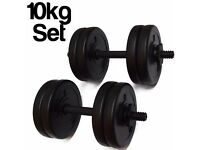 **BRAND NEW IN THE BOX** FXR SPORTS 10KG ADJUSTABLE DUMBBELLS SET