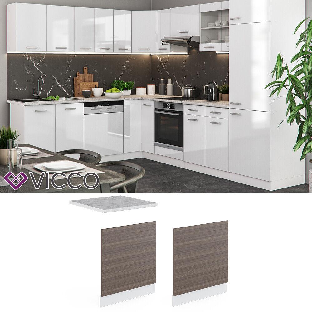 VICCO Küchenschrank Hängeschrank Unterschrank Küchenzeile R-Line Geschirrspülerblende 60 cm edelgrau