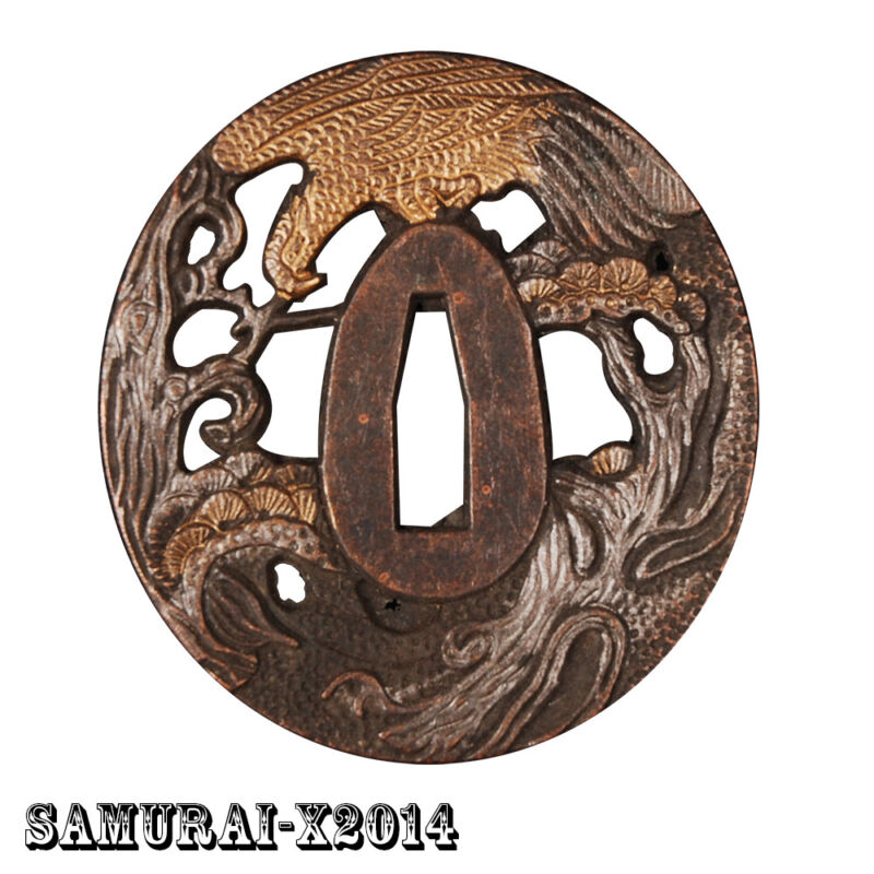 Feral Eagle Tsuba Alloy Hand Guard For Japanese Samurai Sword Katana Wakizashi