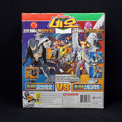 Takara Transformers Beast Wars Neo Corahda vs Razorback DX-02 Cobra Saberback