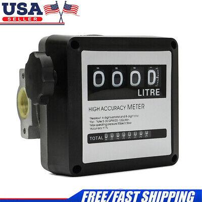 Fm-120 4 Digital Diesel Gasoline Fuel Petrol Oil Flow Meter Counter Gauge Us