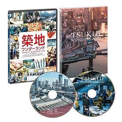 New TSUKIJI WONDERLAND Blu-ray Japan English Subtitles SHBR-451 4988105105058