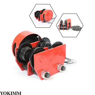 Monorail Push Beam Trolley Hoist Winch Crane Lift 1 Ton Gear Trolleychain Beams