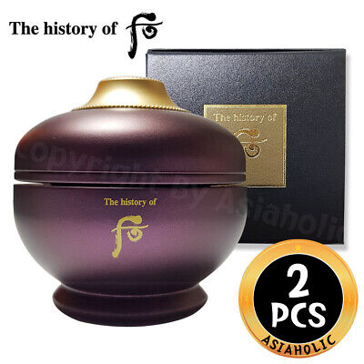 The history of Whoo Hwanyugo Imperial Youth Cream 4ml x 2pcs (8ml) Newist Ver