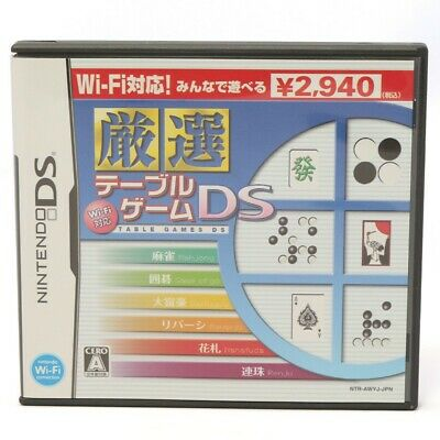 Nintendo DS game - Wi-Fi Taiou: Gensen Table Game DS JAPAN boxed for sale  Shipping to Nigeria