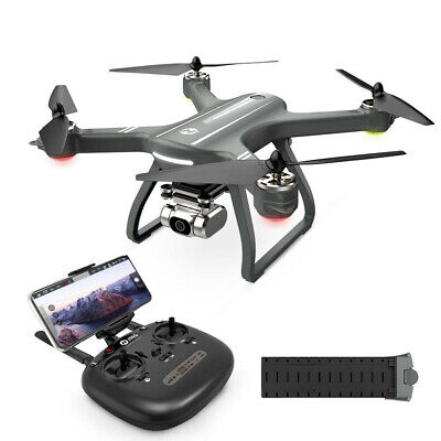 Holy Stone HS700D GPS FPV Drone With 2K HD Camera WIFI Brushless RC Quadcopter