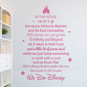in this house we do disney wall sticker vinyl wall art in this house quotes wall decal family vinyl art stickers