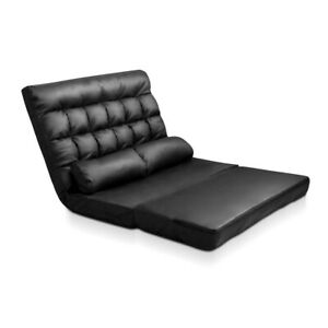 Dina Adjustable 2 Seater PU Leather Lounge Chair Black