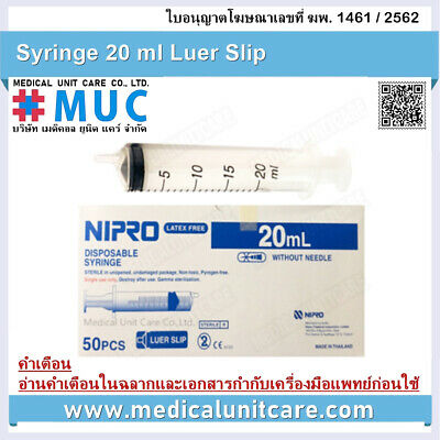 50 Pcs 20 Ml Nipro Disposable Syringe Luer Slip Sterile Non-toxic Pyrogen Free