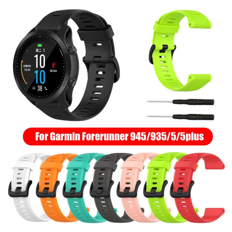 Bracelet Strap Silicone Watch Band For Garmin Forerunner 945