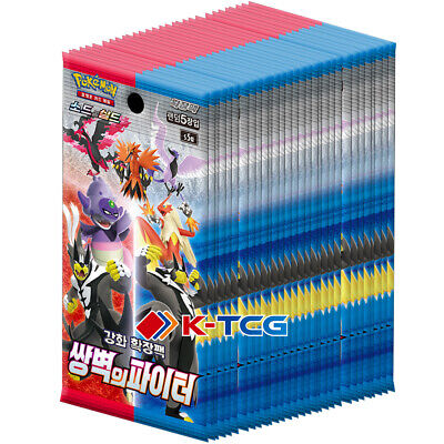 "Pokemon Cards Sword & Shield ""Matchless Fighter"" Booster Box s5a Korean Ver"