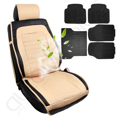 Beige PU Leather 1pc Car Seat Cushion W/Fan+ 5pcs Car Floor mats W/Trunk Liner