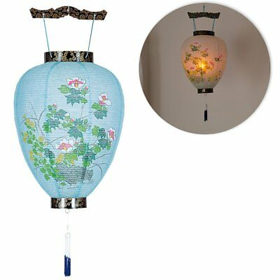 Japanese Paper Latern Led Chochin - Interior Decoration Lantern