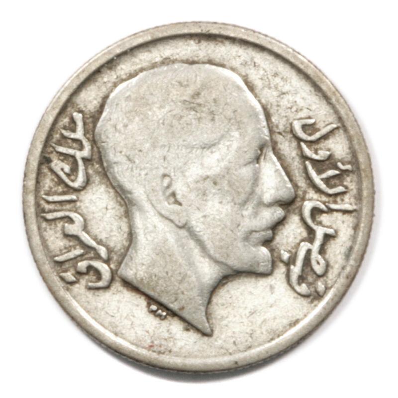1931 Iraq Faisal I 20 Fils Silver Coin in Very Fine Condition. KM# 99.